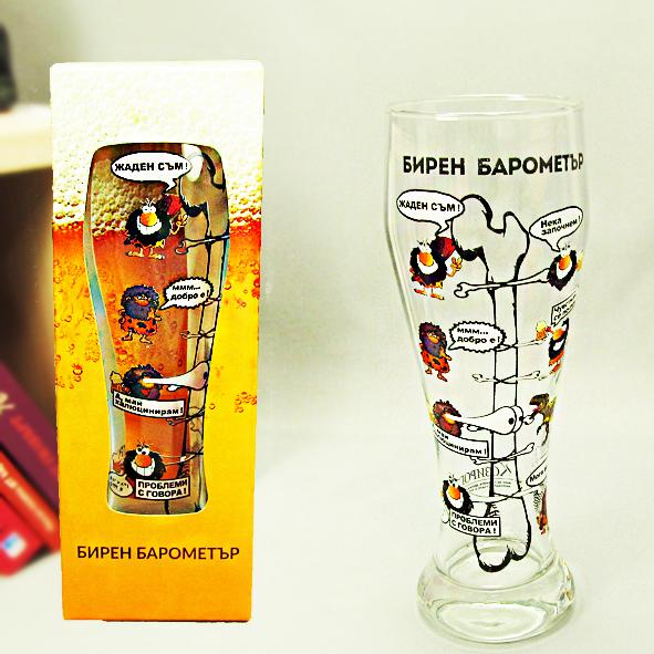 чаша-бирен-барометър