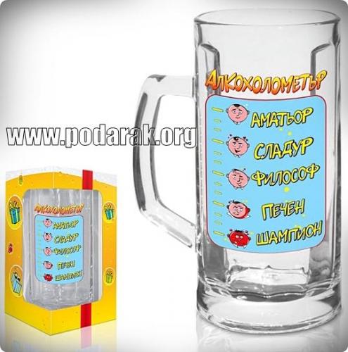 halba-alkoholometur