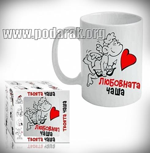 lubovnata-chasha