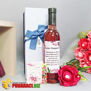 Подарък за жена за рожден ден и имен ден