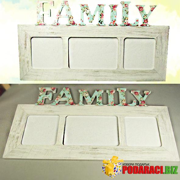 -3-снимки-family.jpg