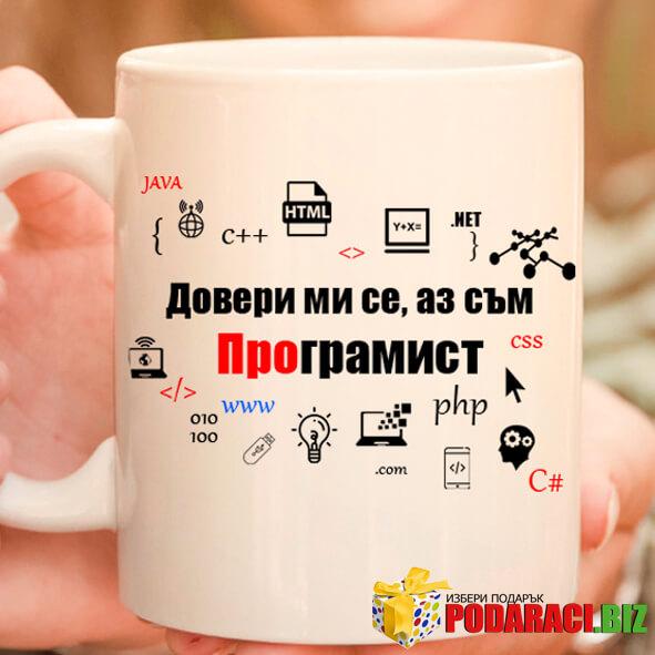 20на20програмиста.jpg