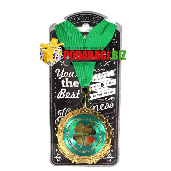 medal20detelina.jpg