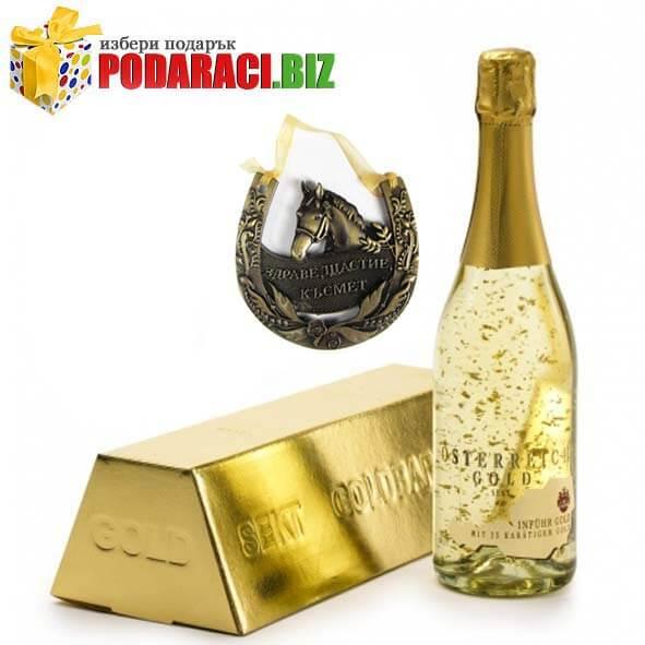 shampansko_kon1.jpg